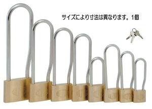 アルファ 1000-30LS 南京錠 吊長 キー3本付