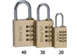 アルファ 2820-20 ダイヤル南京錠