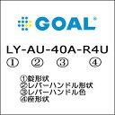 GOAL ゴール LY-4-AU-80A-K5U L BS51 DT28〜32