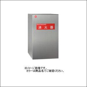 田島メタルワーク FX-UFFF(消火器) 多機能ボックス×宅配ボックス 消火器ボックス スチール