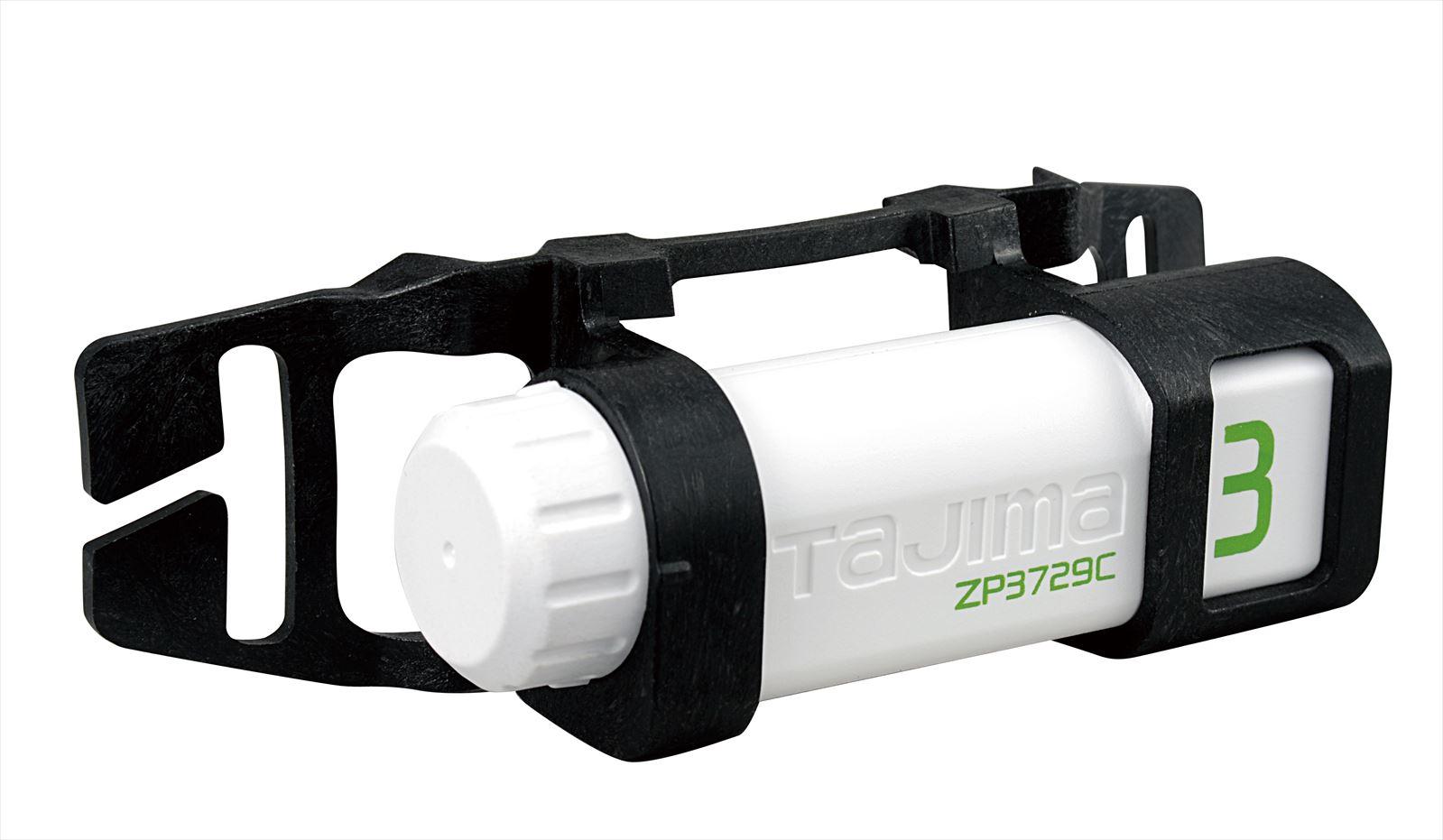 タジマ TAJIMA LE-ZP3729C リチウムイオン充電池3729C
