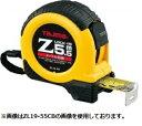 【マラソン中ポイント3倍】TAJIMA タジマ ZL19-55SCB Zロック-19 5.5m 尺相当目盛付(182/33m)