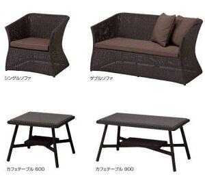 タカショー KFA-T009 庭座 カフェテーブル 900 (ダークブラウン)