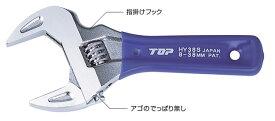 TOP トップ工業 HY-38S 薄型軽量ワイドモンキレンチ ショートエコワイド