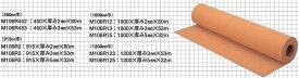 東亜コルク topacork (掲示板用コルク) ロールコルク 幅915mm (T 5mm) M106R5 1m量り売り