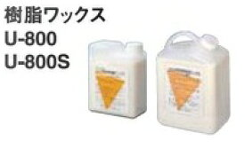 東亜コルク topacork メンテナンス用ワックス 樹脂ワックス 2L U-800