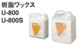 東亜コルク topacork メンテナンス用ワックス 樹脂ワックス 1L U-800S