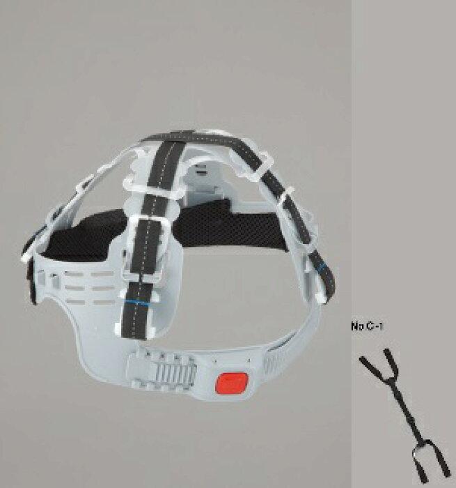 トーヨーセフティー ヘルメット用内装 消臭加工素材内装一式(内装+アゴヒモC-1付) No.171,390,391,392用