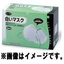 トーヨーセフティー No.1750 白いマスク(50枚入り) TOYO SAFETY