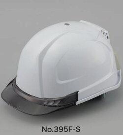 トーヨーセフティーウィンデーヘルメットNo.395F-S白ひさし:スモーク