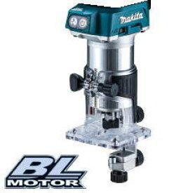 マキタ 充電式トリマ RT50DZ 本体のみ(バッテリ・充電器、ケース別売)