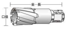 UNIKA ユニカ 超硬ホールソー MX50-23.0 メタコアマックス50(ワンタッチタイプ) 口径:23.0mm