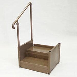 ヤザキ(個人宅配送不可) 手すり付ステップ台 縁側、勝手口用踏み台 片手すりタイプ CHD-1B