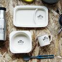 ロッコ ROCCO 3点食器セット テーブルウエアセット コップ お皿 アウトドア用 キャンプ バンブー樹脂 お皿セット テ…