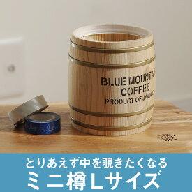 樽 国産杉材 Lサイズ おしゃれ ディスプレイ 店舗什器 木樽 西海岸風 インテリア コーヒー樽