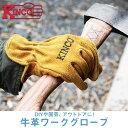 ワークグローブ 手袋 革手袋 軍手 Kinco Gloves 50 COWHIDE DRIVERS 牛革 USAブランド GLOVE キンコグローブ DIY 園...