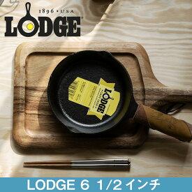 LODGE ロッジ ロジック・スキレット 6-1/2インチ L3SK3