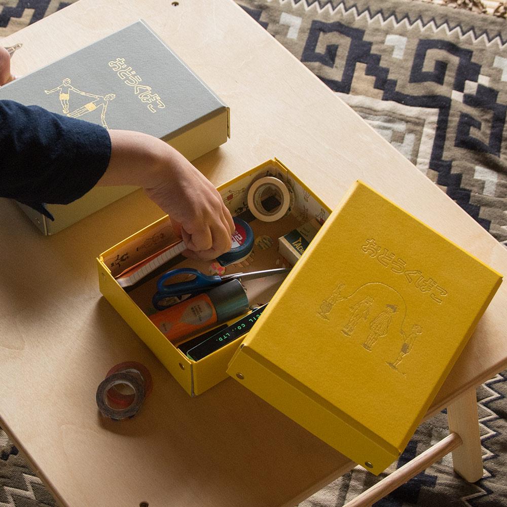 おどうぐばこ お道具箱 入学祝い 小学生 小学校 記念品 おしゃれ ますこえり Hako de Kit A5サイズ 紙製