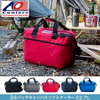 AOクーラーズAOcoolers24パックキャンバスソフトクーラーバッグ24缶用22.7L