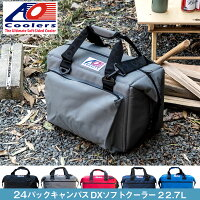 AOクーラーズAOcoolersエーオークーラーズ24パックキャンバスデラックスソフトクーラーバッグ24缶用22.7Lカラー