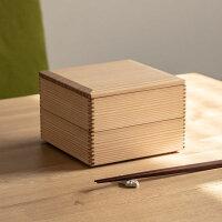 二段重箱弁当箱宮崎杉木製松野屋日本製