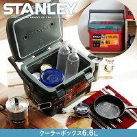 STANLEYスタンレークーラーBOX6.6L532P16Jul16