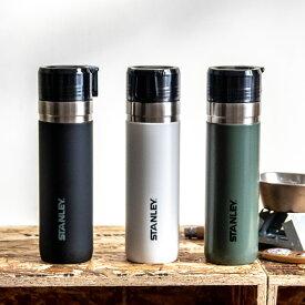 スタンレー STANLEY 水筒 ゴーシリーズ 真空ボトル 0.7L 直飲み おしゃれ アウトドア キャンプ マイボトル 保冷