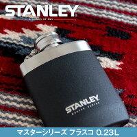 スタンレーSTANLEYマスターフラスコ0.23L
