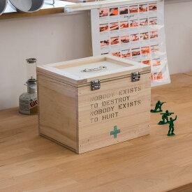 救急箱 Lサイズ レギュラーサイズ 救急 木箱 木製 薬箱 エマージェンシーボックス 日本製 くすり箱