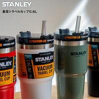 スタンレーSTANLEY真空クエンチャー0.59L水筒直飲みおしゃれアウトドアキャンプ