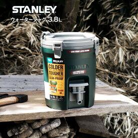 スタンレー STANLEY ウォータージャグ 3.8L 部活 アウトドア キャンプ ウォーターサーバ ジャグ ピッチャー