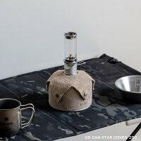 【送料無料】OD缶カバー250ガス缶カバー革madeinjapan日本製国産ODCANSTARCOVER