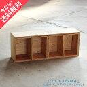 キューブボックス ボックスシェルフ4 シェルフボックス 収納 シェルフ 木箱 什器 レコード 男前インテリア 木製 A4 本…