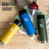 KleanKanteenクリーンカンティーンワイドインスレートCafe20oz592ml水筒おしゃれ