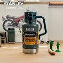 旧ロゴ スタンレー STANLEY 真空グロウラー 1L