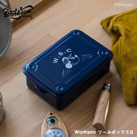 スチールツールボックス S ミッキー Disney Workstyle Collection 工具箱 workson