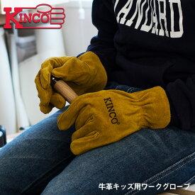 キンコ グローブ Kinco Gloves 子供用 グローブ 手袋 革 Kinco Gloves Kids Cowhide Gloves XXS3-6/XS7-12
