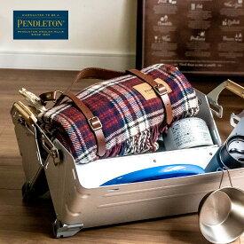 ペンドルトン PENDLETON CarryAlongMotorRobe ZC333 毛布 ブランケット アウトドア 国内正規品 モーターローブ