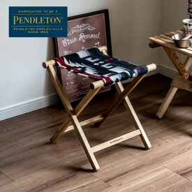 ペンドルトン 日本正規販売店 PENDLETON カスタム スツール リオランチョブラック 送料無料 椅子 日本正規商品 ウール製品