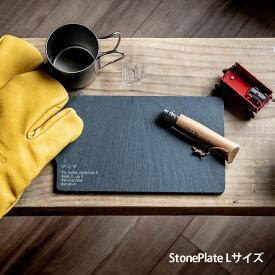 ストーンプレートHASHTAG stone plate L &NUT アンドナット おしゃれ