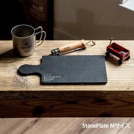 ストーンプレート HASHTAG stone plate M &NUT アンドナット おしゃれ