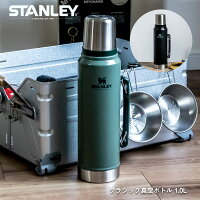 STANLEYスタンレークラシック真空ボトル1.0Lベアーロゴ2019水筒1L1000ml