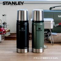 STANLEYスタンレークラシック真空ボトル0.47Lベアーロゴ2019水筒470ml