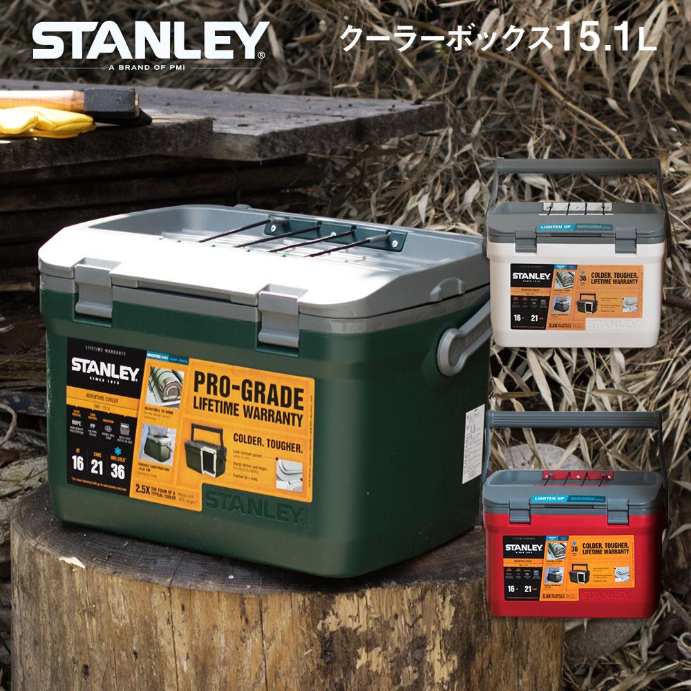 スタンレー クーラーボックス Cooler 15.1L クーラーボックス STANLEY 大型 キャンプ アウトドア 外遊び 釣り