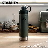 スタンレー水筒マイボトルSTANLEYクラシック真空ウォーターボトル0.75Lbearロゴベアロゴ直のみキャンプアウトドア