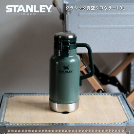 スタンレー クラシック水筒 真空グロウラー 1L bearロゴ ベアロゴ 新ロゴ ポット ジャグ キャンプ アウトドア ビール ピッチャー マイボトル