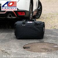 AOクーラーズエーオークーラーズ36パックブラックキャンバスソフトクーラーバッグAOcoolers国内正規品
