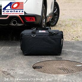 AOクーラーズ エーオー クーラーズ 36パック ブラック キャンバス ソフトクーラーバッグ AO coolers 国内正規品