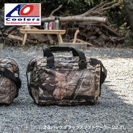 AOクーラーズ AO coolers エーオー クーラーズ 24パック キャンバス デラックス ソフトクーラーバッグ クーラーボックス 24缶用 22.7L モッシーオーク 迷彩 ハンターシリーズ