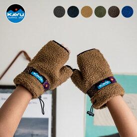 KAVU カブー ボアグローブ 指切り 手袋 グローブ 秋冬 アウトドア キャンプ フィンガーレス
